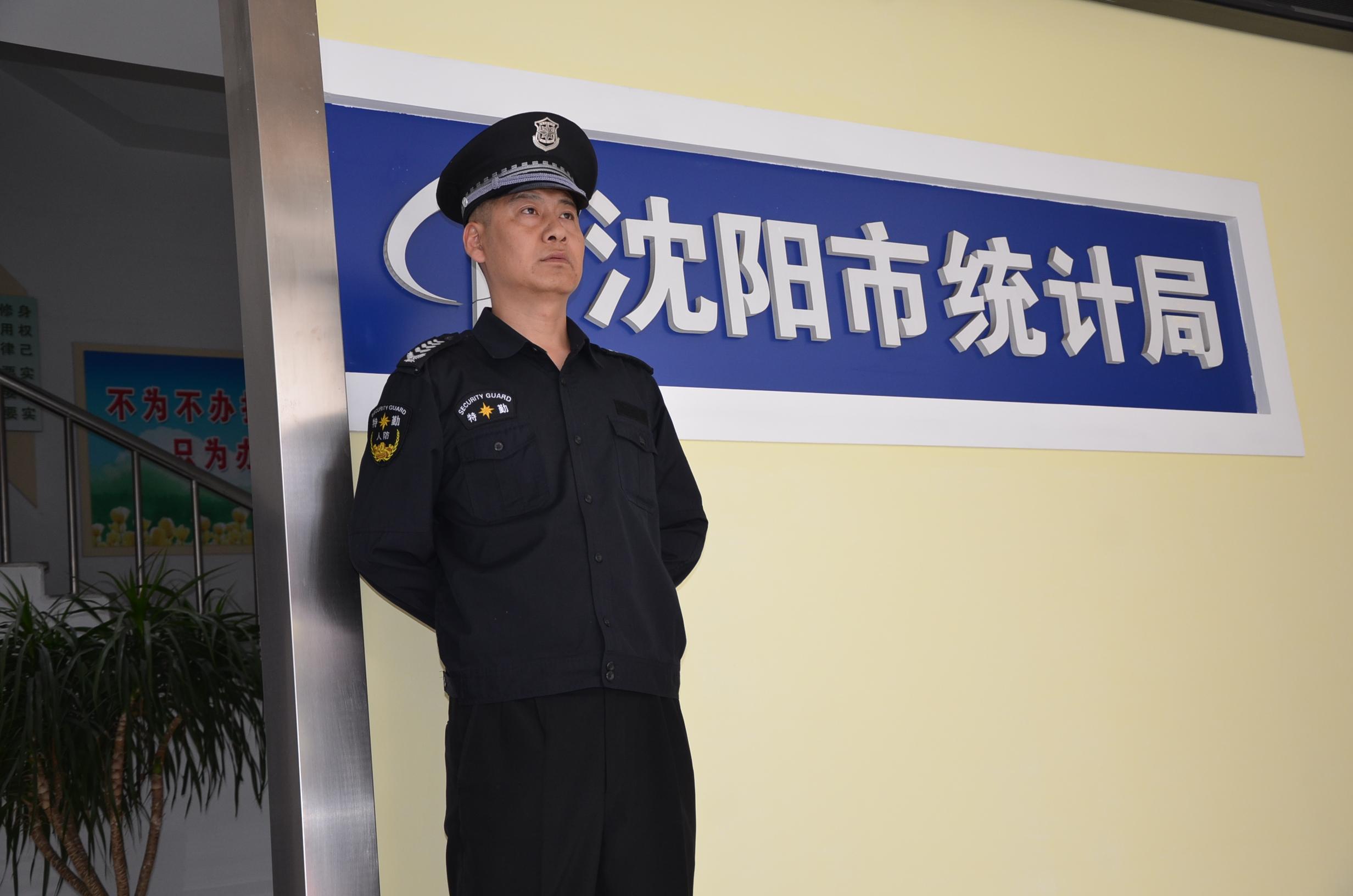 秋葵视频下载安装官方安保
