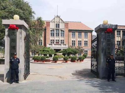 铁岭博物院